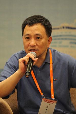 集泰化工助力第十届全国幕墙行业领军企业家沙龙