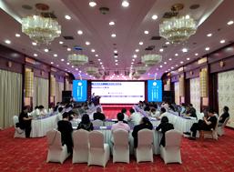 2018中国幕墙行业领军企业家峰会顺召