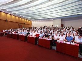 2018(第十一届)中国幕墙设计师大会