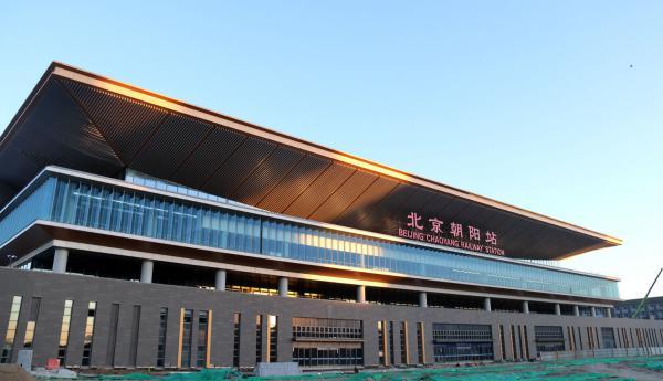 北京朝阳站-(1).jpg